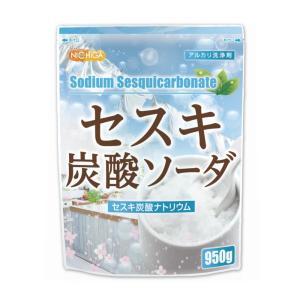 セスキ炭酸ソーダ 950g 【メール便専用品】【送料無料】 アルカリ洗浄剤 [01] NICHIGA(ニチガ)|nichiga