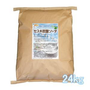 セスキ炭酸ソーダ 25kg(箱に入れての発送)【送料無料!(北海道・九州・沖縄を除く)・同梱不可】 アルカリ洗浄剤 [02] NICHIGA ニチガ|nichiga