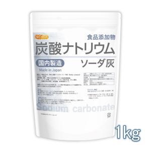 ソーダ灰 950g 【メール便専用品】【送料無料】 炭酸ナトリウム 炭酸ソーダ 炭酸塩 食品添加物 [05] NICHIGA(ニチガ)|nichiga
