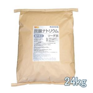ソーダ灰 25kg(箱に入れての発送) 【送料無料!(北海道・九州・沖縄を除く)・同梱不可】 炭酸ソーダ 炭酸塩 食品添加物 [02] NICHIGA(ニチガ)|nichiga