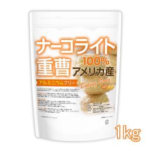 天然 重曹 950g 食品添加物 [02] NICHIGA ニチガ|nichiga