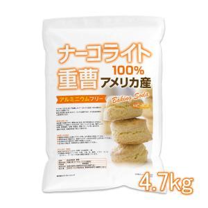 天然 重曹 5kg 食品添加物 [02] NICHIGA ニチガ|nichiga