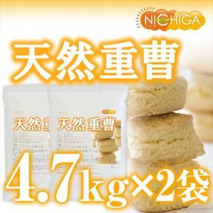 天然 重曹 5kg×2袋 食品添加物 [02] NICHIGA ニチガ|nichiga