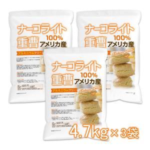 天然 重曹 5kg×3袋 【送料無料!(北海道・九州・沖縄を除く)】 食品添加物 [02] NICHIGA ニチガ|nichiga