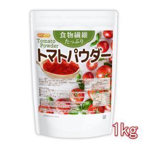 無添加トマトパウダー 1kg 【メール便専用品】【送料無料】 [01]|nichiga