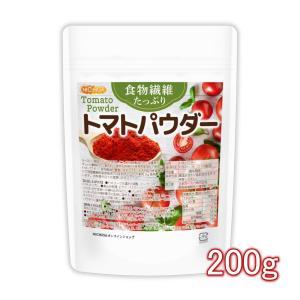 無添加トマトパウダー 200g 【4300円以上で宅配便送料無料!】 [02]|nichiga
