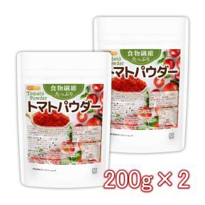 無添加トマトパウダー 200g×2袋 【メール便専用品】【送料無料】 [01]|nichiga