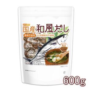 食塩無添加 国産和風だし 600g(計量スプーン付) 【メール便専用品】【送料無料】 化学調味料無添加 遺伝子組換え材料不使用 [01] NICHIGA ニチガ|nichiga