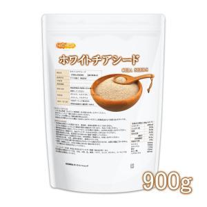 ホワイトチアシード 1kg 【メール便専...