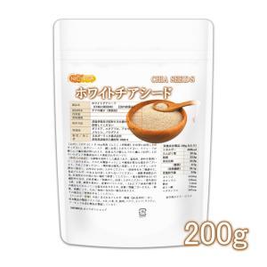 ホワイトチアシード 300g 【殺菌品】 無添加 (WHITE CHIA SEEDS) [02]|nichiga
