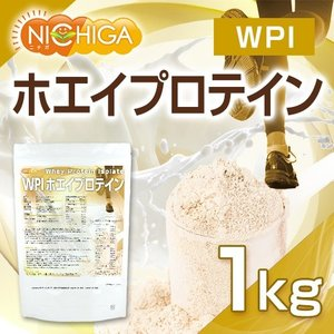 WPIホエイプロテイン 1kg プレーン味 [02] NICHIGA(ニチガ)|nichiga