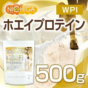 WPIホエイプロテイン 500g プレーン味 [02] NICHIGA(ニチガ)|nichiga