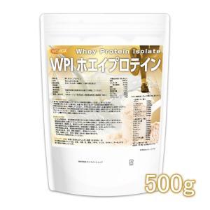 WPIホエイプロテイン 500g 【メール便専用品】【送料無料】 プレーン味 [06] NICHIGA(ニチガ)|nichiga