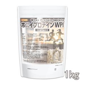 ホエイプロテインWPI 【instant】 1kg Whey Protein Isolate [02] NICHIGA(ニチガ)|nichiga