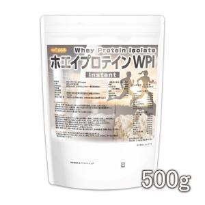 ホエイプロテインWPI 【instant】 500g Whey Protein Isolate [02] NICHIGA(ニチガ)|nichiga