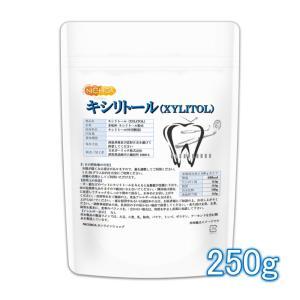 キシリトール粉末 250g 【メール便専用品】【送料無料】 [01] nichiga