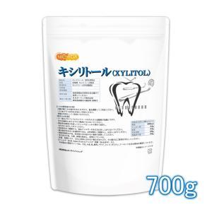 キシリトール粉末 700g 【メール便専用品】【送料無料】 [01] nichiga