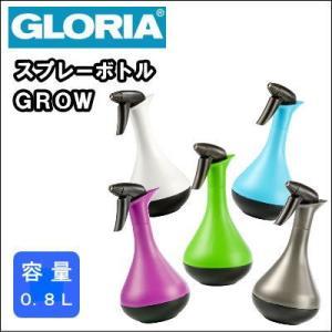 家庭用 手動 噴霧器 スプレーボトル      グロリア Grow nichikurashop