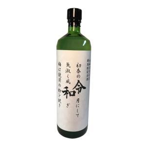 古澤蔵 令和元年記念 特別限定古酒 本格芋焼酎(25度 900ml)限定160本製造 万葉集ラベル箱付|nichinan-tv