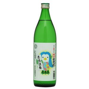 飫肥杉(おびすぎ)アマビエラベル 限定販売 芋焼酎 20度 900ml 爽やかで飲みやすい|nichinan-tv