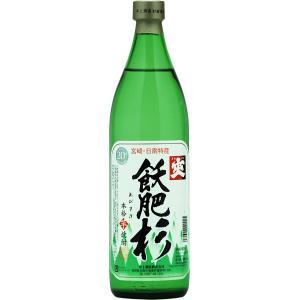 飫肥杉(おびすぎ)芋焼酎 20度 900ml 爽やかで飲みやすい|nichinan-tv