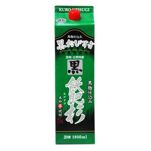 飫肥杉(おびすぎ)20度 1,800ml パック|nichinan-tv