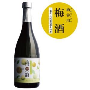 酒谷川梅酒 12度 720ml 完熟南高梅と本格麦焼酎を使用|nichinan-tv