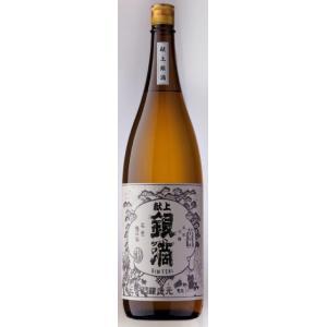 献上銀滴(ぎんてき) 芋焼酎 20度 1800ml 酒蔵王手門|nichinan-tv