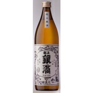献上銀滴(ぎんてき) 芋焼酎 20度 900ml 酒蔵王手門|nichinan-tv