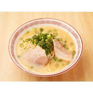 直ちゃんラーメン 3食分 とんこつラーメン専門店の味が自宅で味わえる 要冷蔵 nichinan-tv
