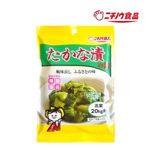 たかな漬の素 nichinou-foods