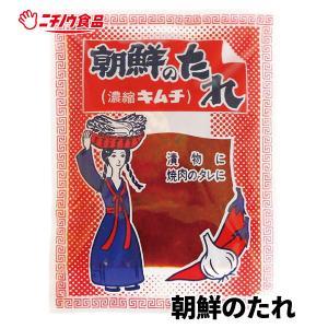 朝鮮のたれ nichinou-foods