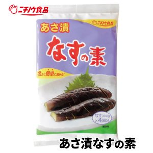 あさ漬なすの素 nichinou-foods