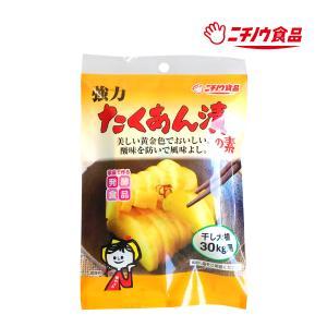 強力たくあん漬の素 nichinou-foods