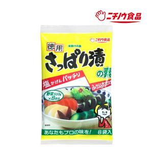 徳用 さっぱり漬の素 nichinou-foods