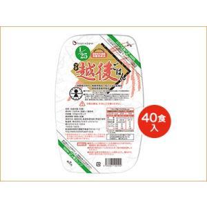 【ケース】1/25プチ越後ごはん 129g*2 (40食入)[たんぱく質調整食品]【常温】 ニチレイフーズ|nichireifoods