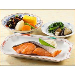 気くばり御膳 紅鮭の塩焼きとおかず6種【冷凍】ニチレイフーズ nichireifoods