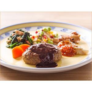 気くばり御膳パワーデリ グレイビーハンバーグ&鱈のトマトソースプレート【冷凍】 ニチレイフーズ nichireifoods