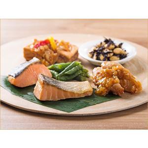 気くばり御膳パワーデリ 鮭の西京焼き&チキンステーキのねぎソースプレート【冷凍】 ニチレイフーズ nichireifoods