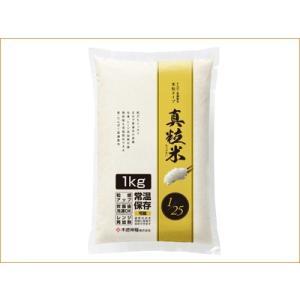 真粒米 1kg[たんぱく質調整食品]【常温】|nichireifoods