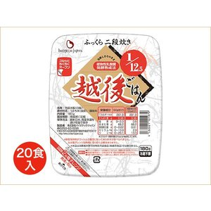 【ケース】1/12.5越後ごはん 180g(20食入)[たんぱく質調整食品]【常温】