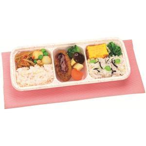 ウーディッシュ 鶏つくねと野菜の炊き合わせ 【冷凍】ニチレイフーズ nichireifoods