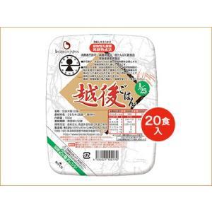 【ケース】1/25越後ごはん 180g(20食入)特別用途食品[たんぱく質調整食品]【常温】 ニチレイフーズ|nichireifoods
