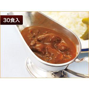 ニチレイ レストランユース 欧風ビーフカレー 30食【常温】 nichireifoods