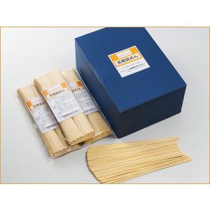 鳥越製粉 低糖質めん(乾燥めん) 80g*2束*8袋/箱入り【常温】 ニチレイフーズ|nichireifoods