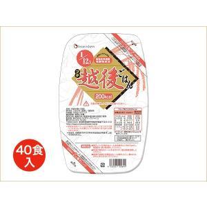 【ケース】1/12.5 プチ越後ごはん 128g×2(40食入)[たんぱく質調整食品]【常温】