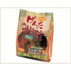 キッセイ げんたみそ汁 (10食入り)【常温】|nichireifoods