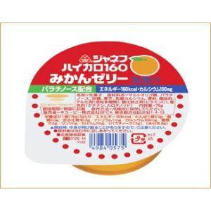ジャネフ ハイカロ160 みかんゼリー(6個入)[たんぱく質調整食品]|nichireifoods