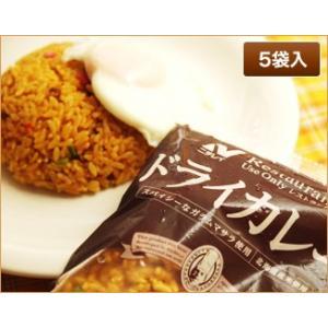 ニチレイ レストランユース ドライカレー(5袋入)【冷凍】|nichireifoods