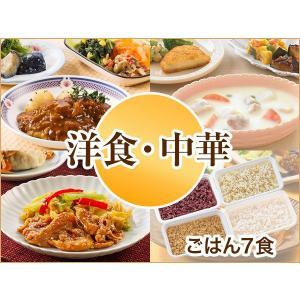 気くばり御膳 洋食・中華7食コース(おかず7食)+ごはん7食 2018年秋冬【冷凍】 ニチレイフーズ|nichireifoods